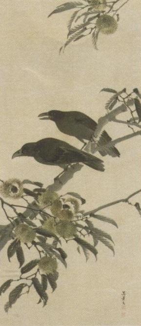 イメージ (1941)