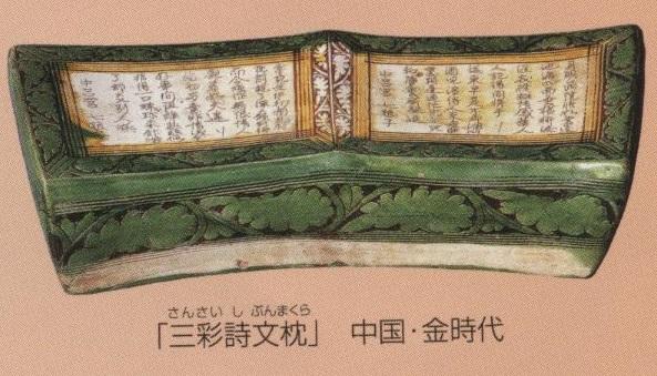 イメージ (2365)