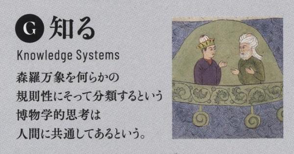 イメージ (2410)