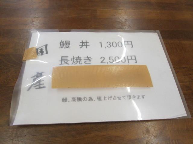 IMG_7665.jpg