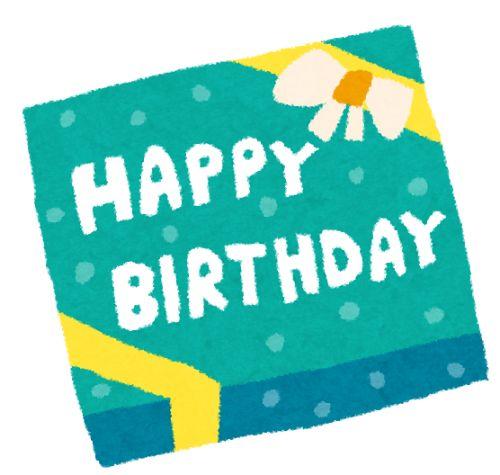 birthday_present.jpg