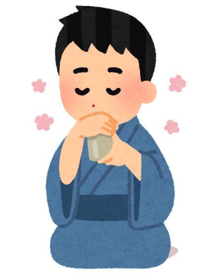 koudou_man.jpg
