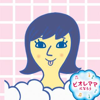 裏アカ 渡辺麻友