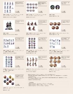 ジクレストア2019 goods2