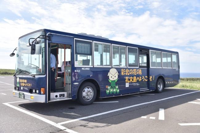 111シャトルバス