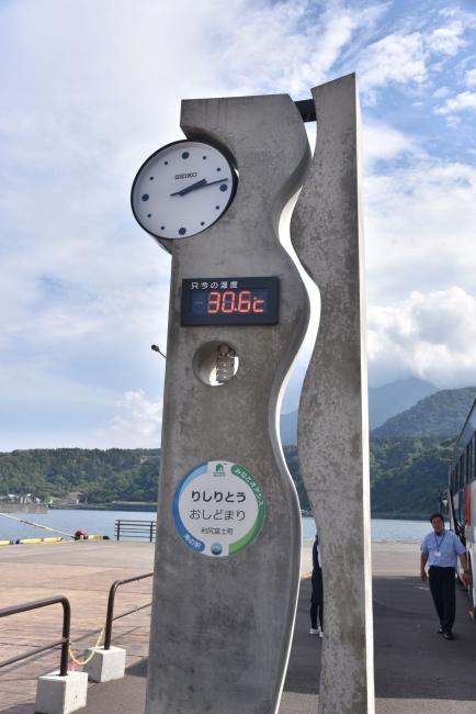 139利尻島気温