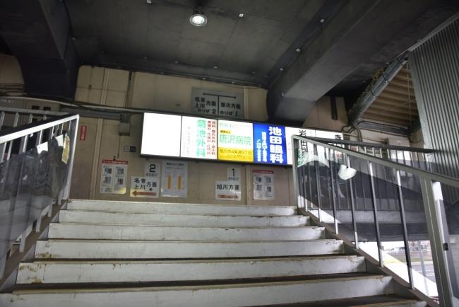 259旭川四条駅階段