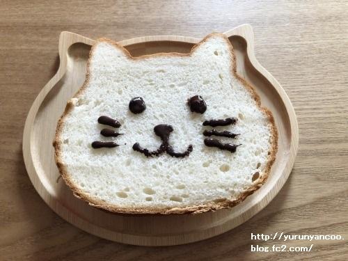 ブログNo.1706(美味しくて可愛いねこねこ食パン)7