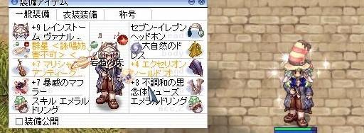 screenLif2007.jpg