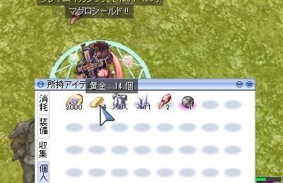 screenLif2040.jpg
