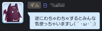 20190310_10.jpg