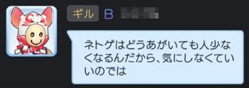 20190310_13.jpg