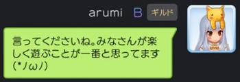 20190310_14.jpg
