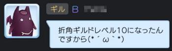 20190310_19.jpg