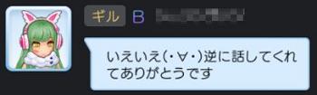 20190310_21.jpg