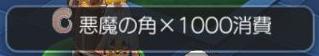 20191028_05.jpg