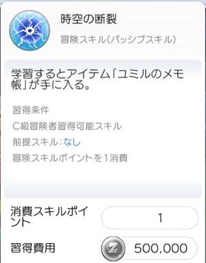 20191028_27.jpg