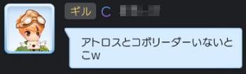 20191101_04.jpg