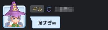 20191101_22.jpg