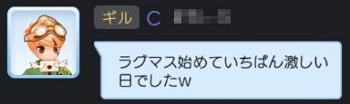 20191101_42.jpg