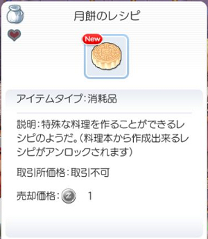 20191116_13.jpg