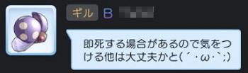 20191205_08.jpg