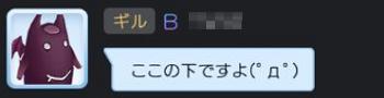 20191208_42.jpg