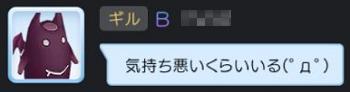 20191212_02.jpg