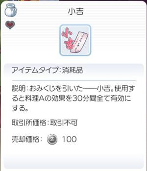 20200102_52.jpg