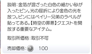 20200116_19.jpg