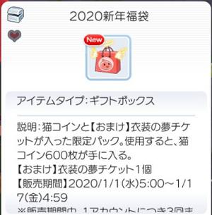 20200128_01.jpg