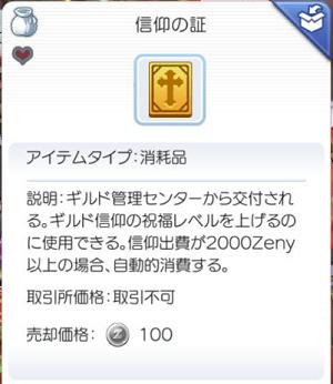 20200209_05.jpg