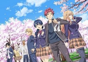 shokugeki_anime.jpg