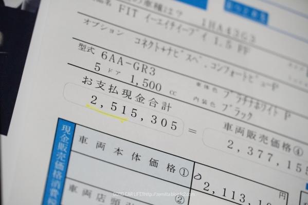 NewFIT4mitumori12.jpeg