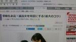 2020東洋経済オンラインimage