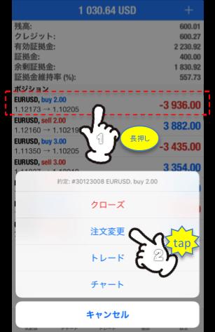 close trade2