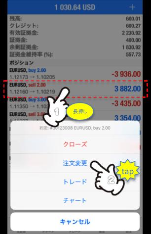 close trade4