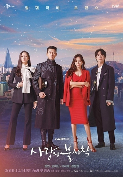 写真=tvN