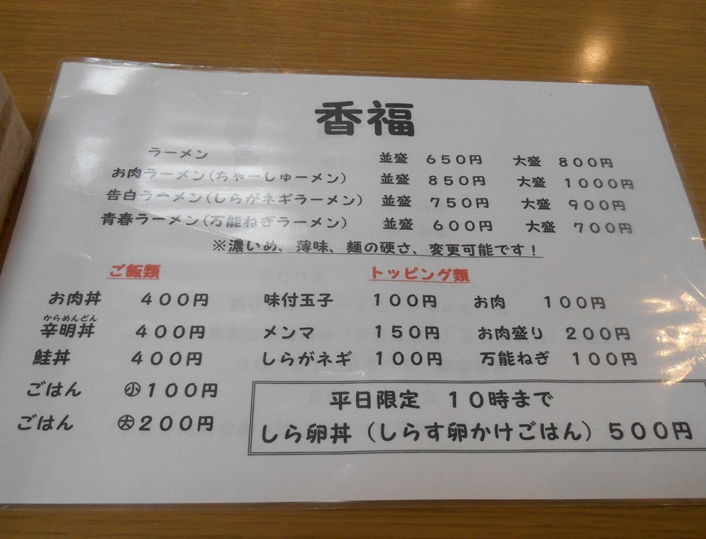 DSCN0459_7588.jpg